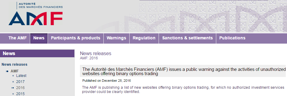 AMF-Blacklist-Hinweis