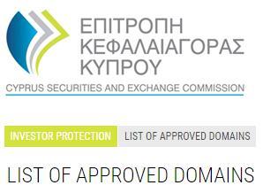 CySEC-Liste-Domains