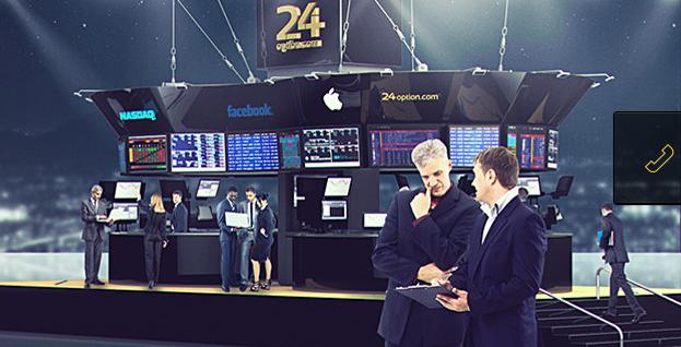 24Option Terminal